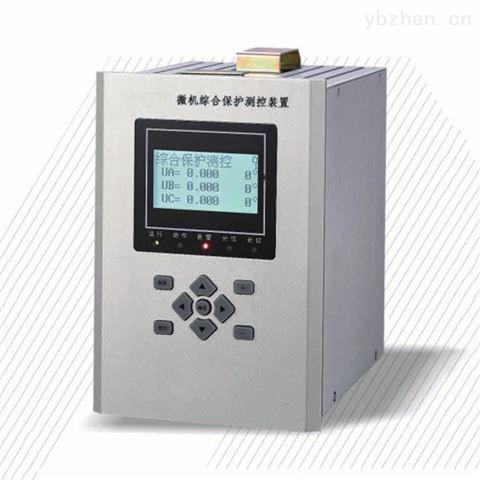 DNY- 800系列微机保护测控装置