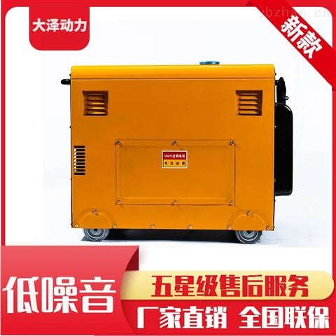 15KW遥控启动静音柴油发电机