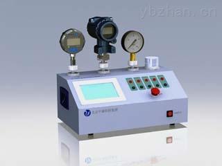 JS-H33全自动压力校准仪(液压)