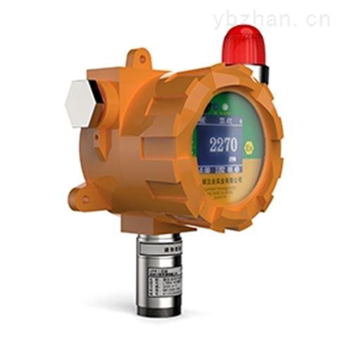 固定式氧气气体报警器(声光报警)