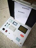 XRS-ZKD-II真空度测试仪