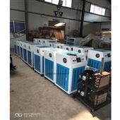 CDW济南普业机电CDW型低温仪 冲击试验低温试验仪 低温槽