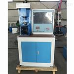 MMW-1A多功能滚动摩擦磨损试验机 立式摩擦磨损试验机价格