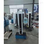 WD-P1卫生纸拉力试验机GB/T24328.3-2020 卫生纸张力仪