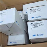 UNDK 30U6103/S14宝盟Baumer超声波测距传感器解决方案