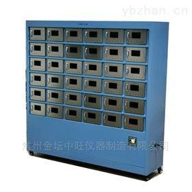 ZWLM11-OPW液晶小容量多仓土壤培养箱