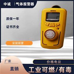 便携式液氨浓度报警器