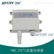 JC-PM2.5-ZN01PM2.5空气质量传感器