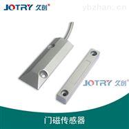 JC-MC-ZN01门磁传感器