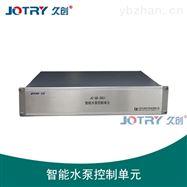 JC-SB-ZN01智能水泵 控制单元