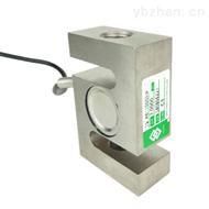 TQ-A8—济南泰钦方S型拉压传感器