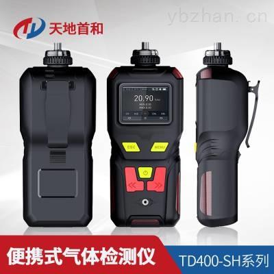 TD400-SH-SO2F2硫酰氟测定仪便携式USB充电接口