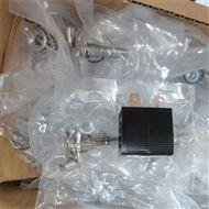 314812宝得插入式接头应用,BURKERT电缆插头