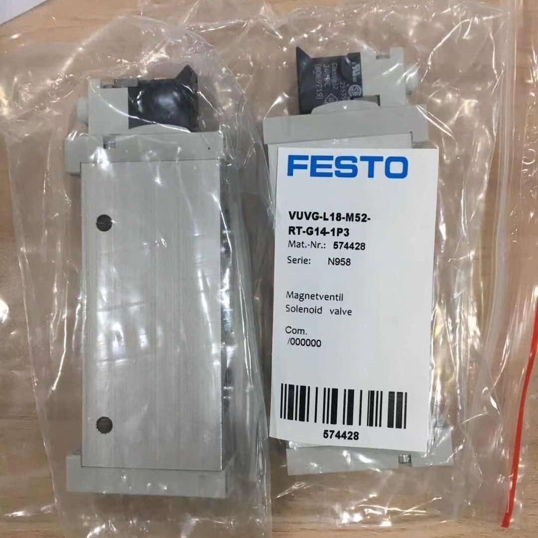 德国FESTO常断二位三通电磁阀