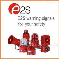 英國E2S