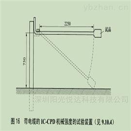Sun-JXQD插头和连接器机械强度试验机GBT20234.1