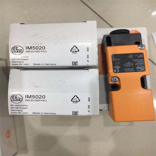 IFM光电传感器型号齐全