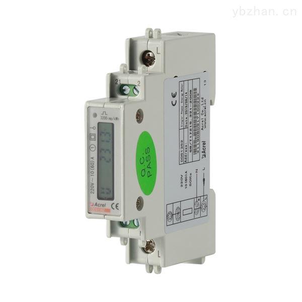 安科瑞DDS1352单相多功能电表导轨安装