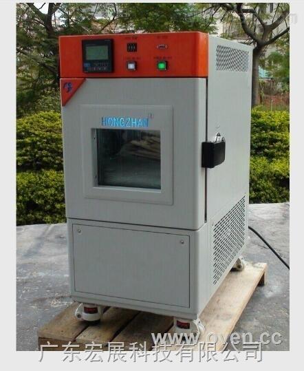 湛江小型高低温TC循环箱