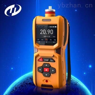 TD600-SH-C2H6O防爆型便携式乙醇检测报警仪_六合一气体测定仪