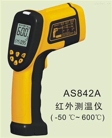 工业型红外测温仪AS842A