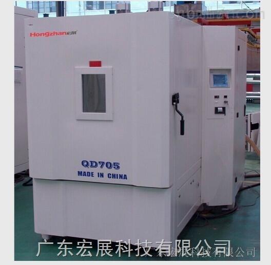 湛江电动汽车用动力蓄电池低气压试验箱