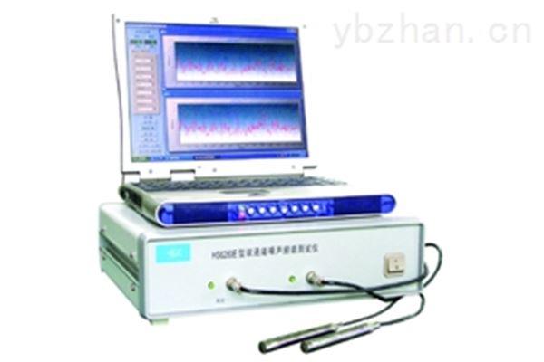 二通道噪声频谱分析仪HS6280E(不含电脑)