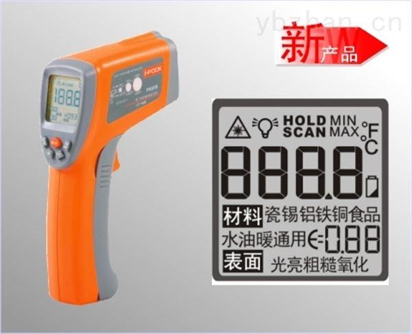 红外测温仪PK61B