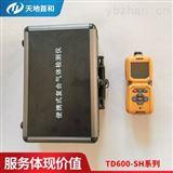 TD600-SH-CH4防爆型便携式甲烷检测报警仪_复合式气体测定仪