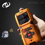 TD600-SH-C3H6防爆型便携式丙烯检测报警仪_多合一气体测定仪