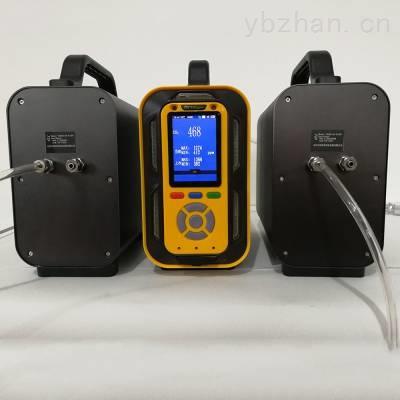 TD600-SH-B-PID手提式挥发性有机气体分析仪_4合1气体探测仪