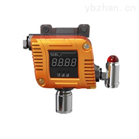 过氧化氢检测报警仪器 FH100T