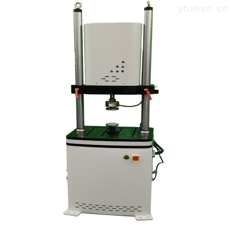 电子式材料动静态试验机