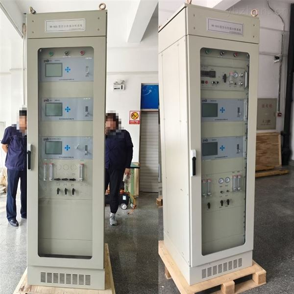 空分气体分析仪表