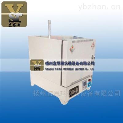 BZH-12-12马弗炉/箱式电阻炉/塑料灰分测定仪