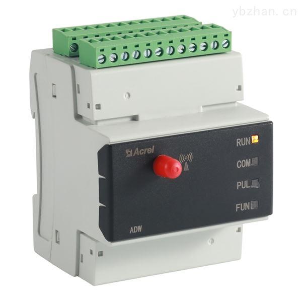 安科瑞ADW200-D24-2S三相四线无线电能表