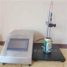DER-4B罐内涂膜完整性测定仪