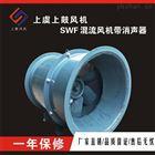 PYHL-14A-12#-63709m3/hPYHL-14A-12高温消防排烟风机 可带集风器