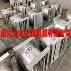 ZTF-4/G-0.25KW-4959m3/hSTF变电站送风机 ZTF-4 智能温控轴流风机