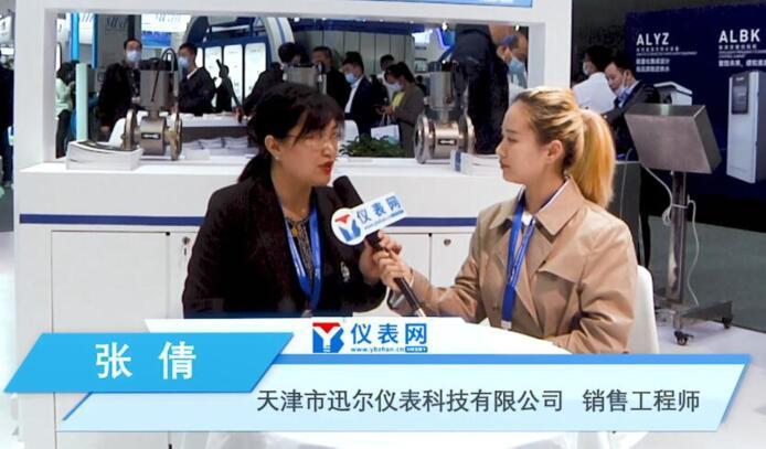 扬帆起航 迅尔betway手机客户端下载隆重亮相第十五届中国城镇水展