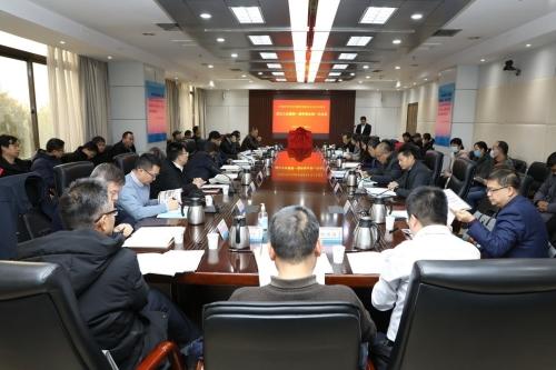 中國科學院空間精密測量技術重點實驗室成立大會召開