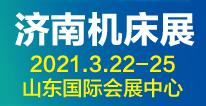 JM2021���南国际机床展览�?/></a><span><a href=