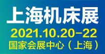 JM2021 上�v国际机床展览�?/></a><span><a href=
