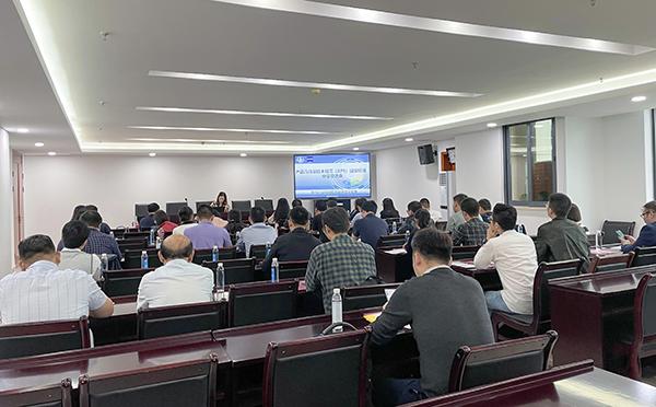 蘇州計量院舉辦產品幾何量技術規范國家標準分享交流會