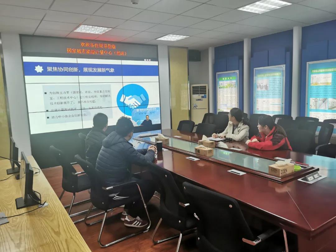 湖南省計量科學與技術在線學術論壇順利開展