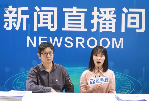 浙江荣鑫仪表亮相2020第二届上海计量展