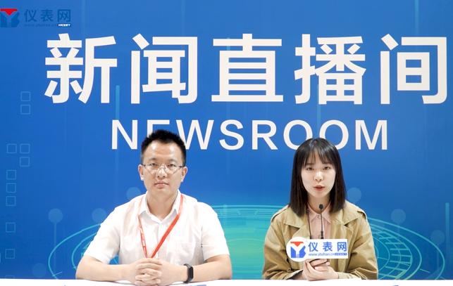 阿米检测亮相2020第二届上海计量展