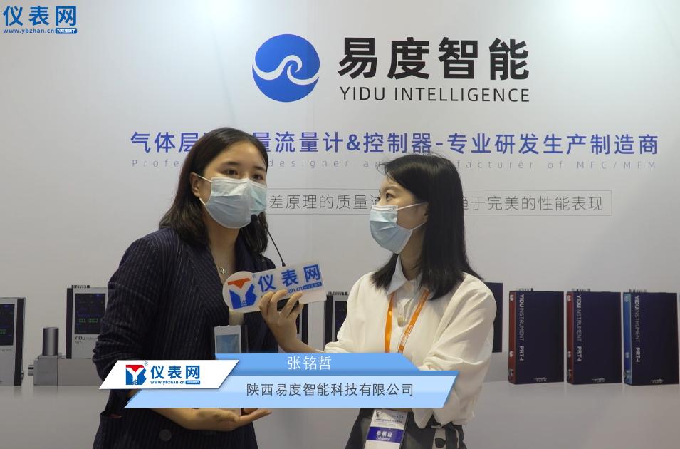 專訪陜西易度智能科技有限公司張銘哲