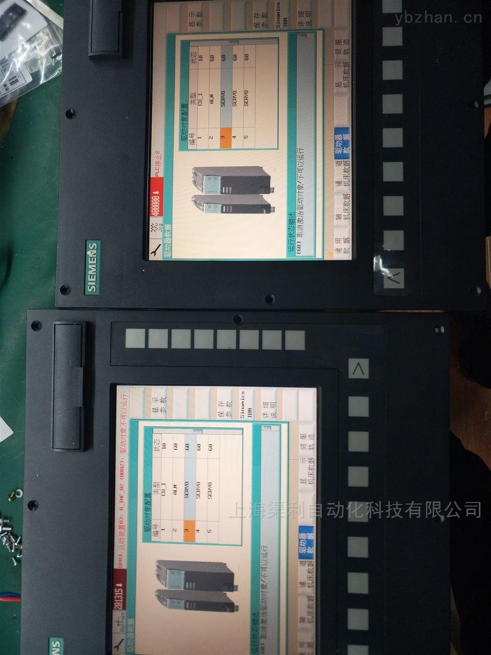 西门子数控系统故障25050维修