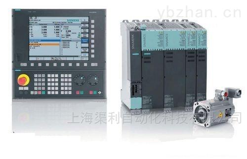 西门子数控系统NCK风扇故障